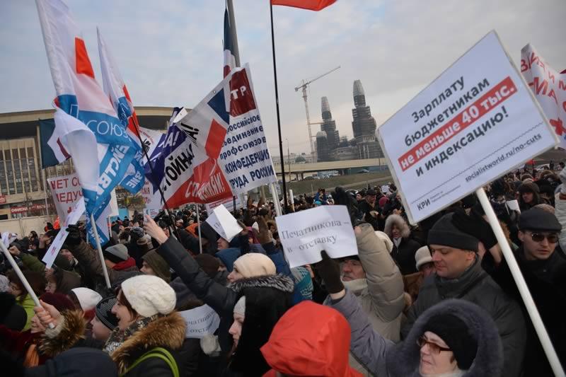 Нет профсоюзу Шмакова