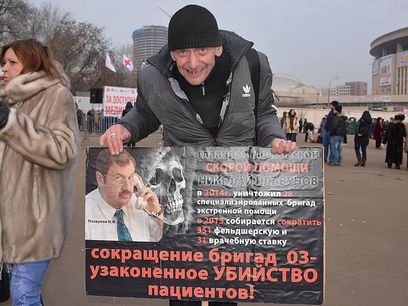 Николай плавунов главный врач скорой
