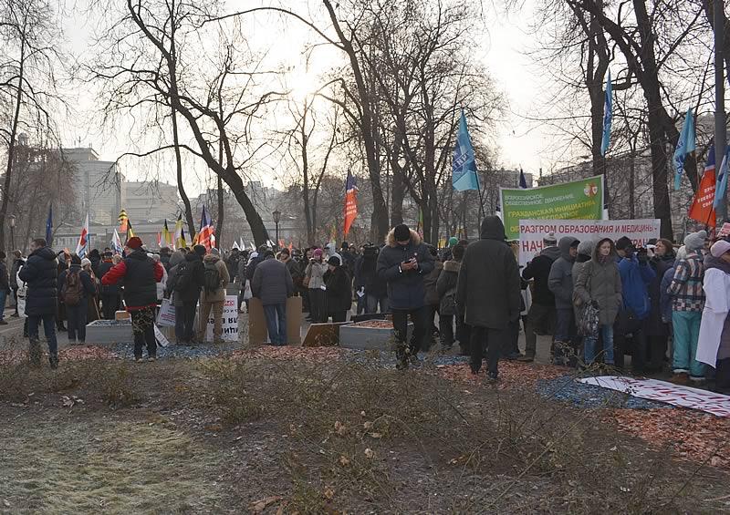 Сбор колонны на Самотечной площади