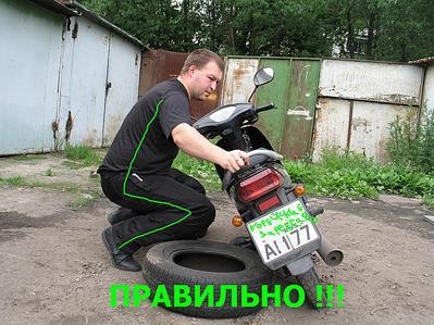как правильно поднять мотоцикл - 2