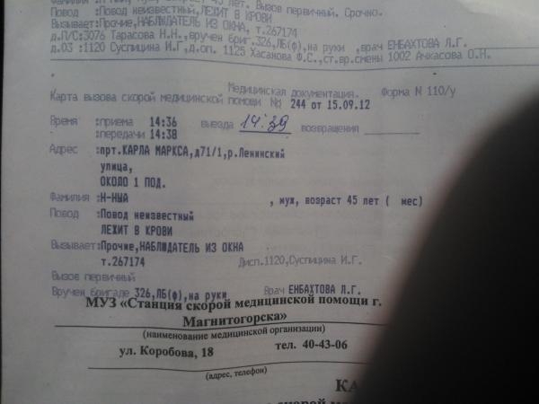 1c077a39b33ac0cddfab96a63b12d7b6.jpg