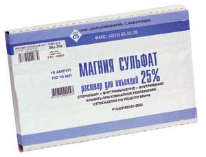 слабительное средство для очищения кишечника фортранс