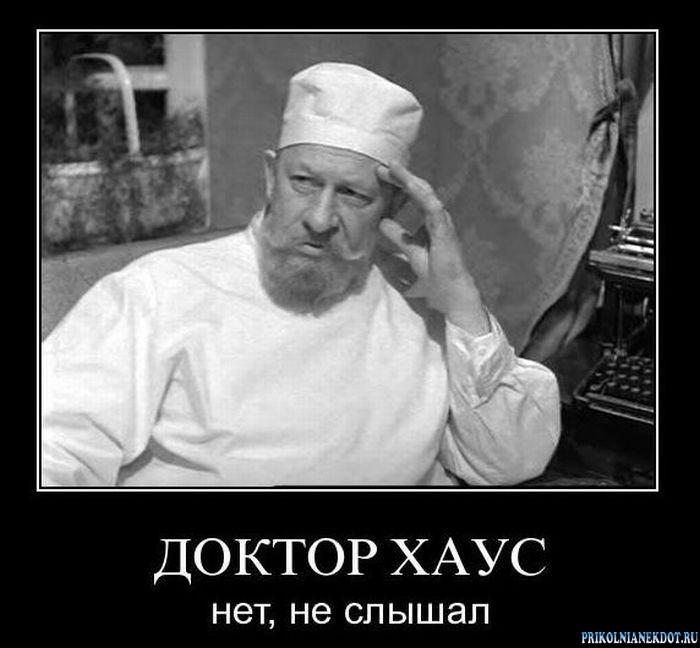 сталин фотожабы